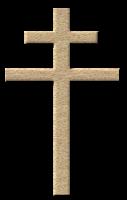 Croix_de_Lorraine