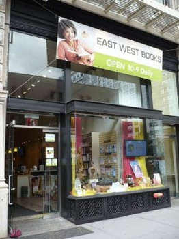 East West Bookstore closed its doors on Fifth Avenue in NYC